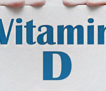 خطر ابتلا به سرطان سینه به کمک ویتامین D کاهش مییابد.
