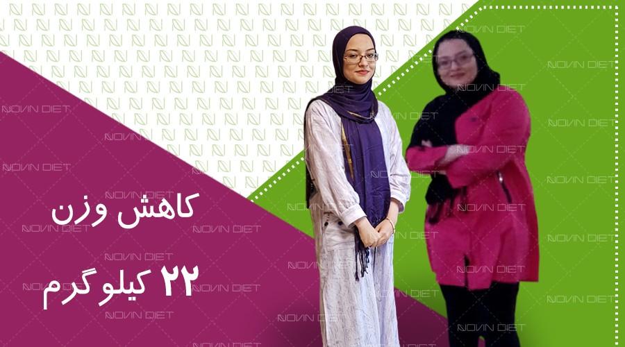 فاطمه شیرمحمدی