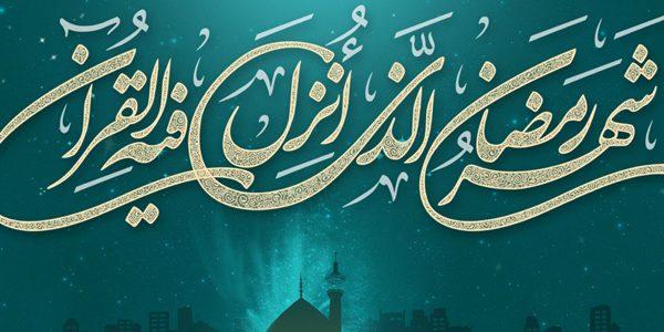 رژیم غذایی مناسب در ماه رمضان – آشنایی با نکات روزهداری و اصول تغذیه سالم