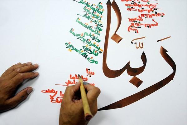 نکات افطاری در ماه رمضان