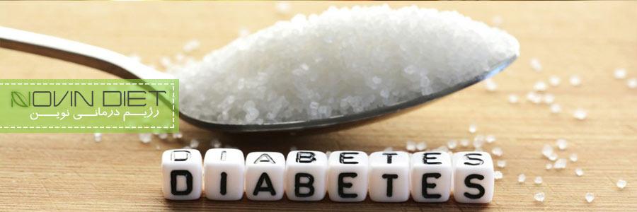 رژیم دکترفرشچی و درمان پیش دیابت