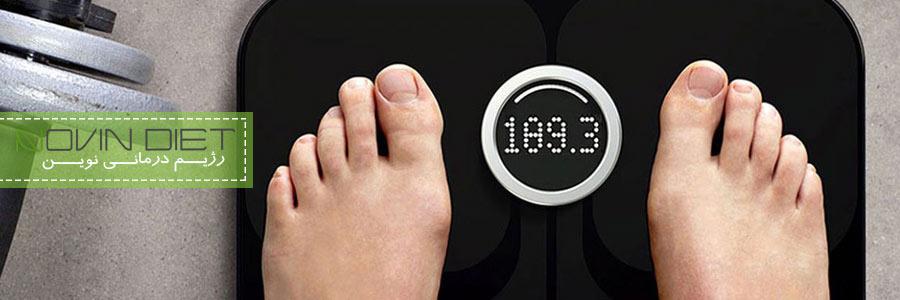 موانع کاهش وزن