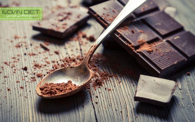 شکلات تلخ چه فوایدی برای سلامتی دارد؟