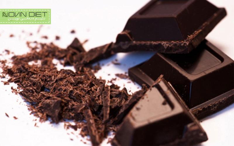 کاهش وزن با شکلات تلخ: افسانه یا واقعیت؟