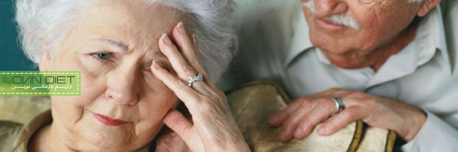چه غذاهایی بخوریم تا آلزایمر نگیریم؟