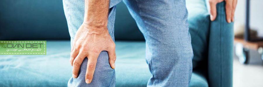 سلامت استخوانها با کاهش وزن